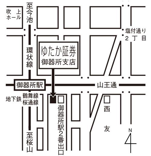 gokiso_new.jpg
